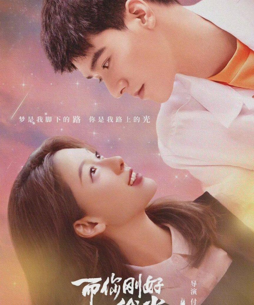 Shining Like You (2021) Episode 8 Subtitle Indonesia - Drakor.id